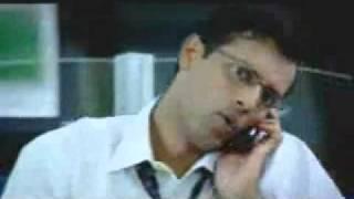 SPOT sobre TELEFONO MOVIL