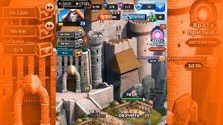 город 20 уровня, часть 4 Empires & Puzzles (Империя и Пазлы)