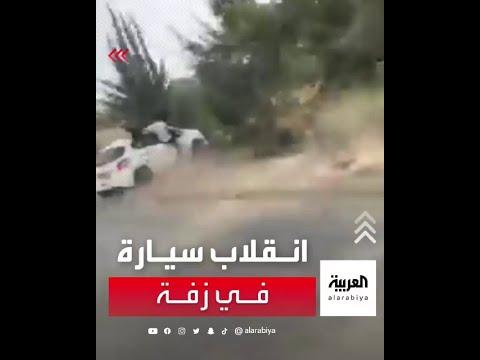 مشهد مروع للحظة انقلاب سيارة في موكب زفاف بالعاصمة الجزائرية ????