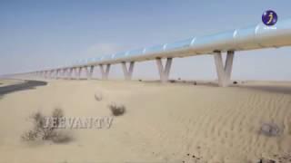 HYPER LOOP  DUBAI