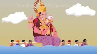 Ganapati visharjan (Lord Ganesha Immersion)