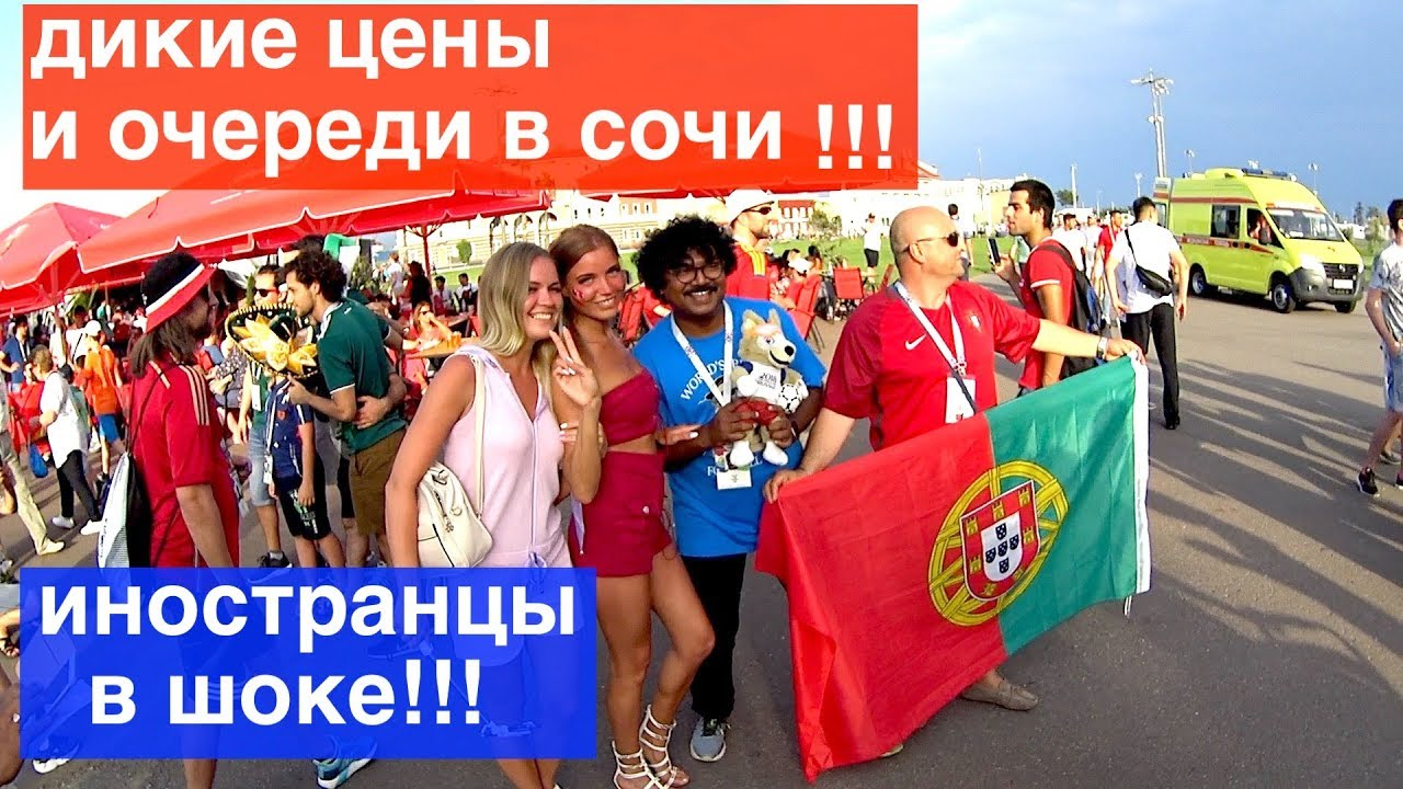 Иностранные футболисты и болельщики восхищены организацией Мундиаля в России