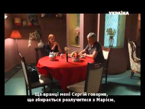 ляля 19 знакомства киев