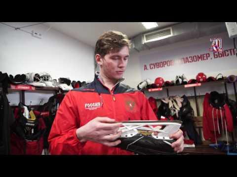 Секреты заточки коньков юниорской сборной России U18