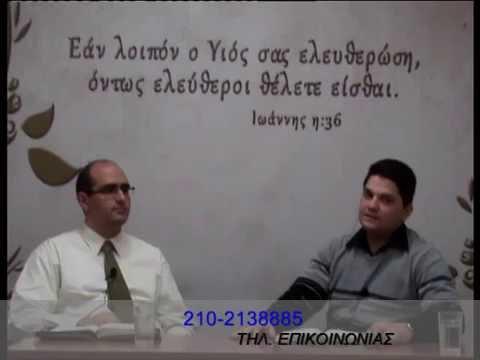 16.04.14 Ι Ομολογία Ι  Ηλιόπουλος Ανέστης