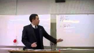 平成23(2011)年3月26日に大阪で行った、第24回黒田裕樹の歴史講座「日...