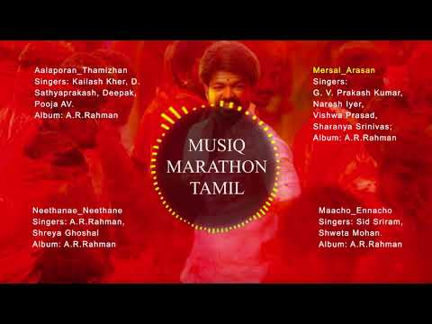 MERSAL (Tamil) - Full Album - Mp3 Songs | Vijay, Samantha| A.R.Rahman | Atlee