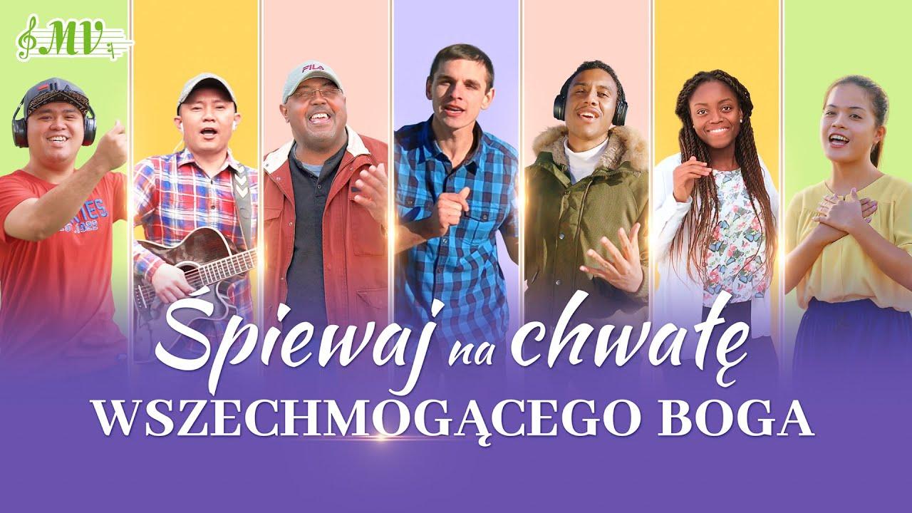 """Pieśń uwielbienia Boga """"Śpiewaj na chwałę Wszechmogącego Boga"""" (Oficjalny teledysk)"""