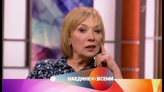 Наедине со всеми - Гость Елена Коренева.  Выпуск от 14.06.2017