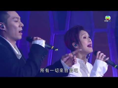 TVB 勁歌金曲: 背後女人 - 楊千嬅、周柏豪 (Miriam Yeung, Pakho Chau) #1