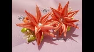 Цветок из атласной ленты МК/ DIY Flower from satin ribbon/ PAP Flor de fita de cetim#120