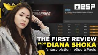 Diana Shoka: how to play fantasy leagues / Диана Шока: как играть в фэнтези-лигах