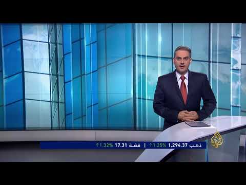 النشرة الاقتصادية الثانية 2017/11/19  - 19:22-2017 / 11 / 19