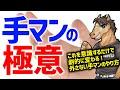 【百合】手マンで潮吹きしちゃう - YouTube