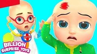 बेबी जॉनी डॉक्टर के साथ खेल रही है | बच्चों के लिए गीत और गीत | अरब आश्चर्य खिलौने