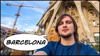 Город БАРСЕЛОНА. Моя Поездка В Барселону (Испания, Андорра) #1(Вашему вниманию мое путешествие в Барселону, или экскурсия по Барселоне для самого себя. Как вы, наверное,..., 2015-06-03T09:35:53.000Z)