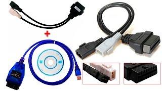 Диагностический кабель KKL VAG-COM 409.1 и переходник на Audi 80 B4