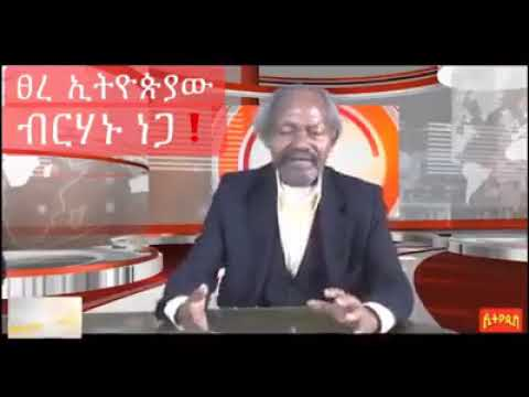 Historian Tadewos Tantu speaks about the 1960s Ethiopian Politicians