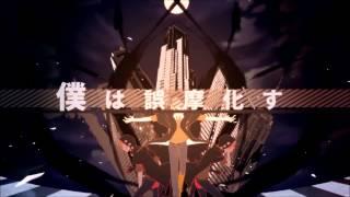 【合唱+1】夜咄ディセイブ/Yobanashi Deceive (Romaji/English Sub) HD [MP3]