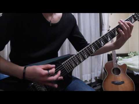 Chthonic - Blooming Blades - (guitar cover)