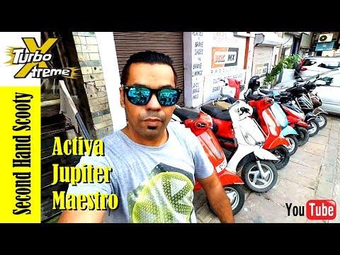 SECOND HAND ACTIVA / JUPITER / VESPA / SCOOTY / MAESTRO   TURBO XTREME