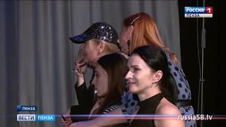 В Пензе проходят последние репетиции перед спектаклем «Хорошая»