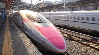 山陽新幹線新岩国駅ハローキティ新幹線出発シーン