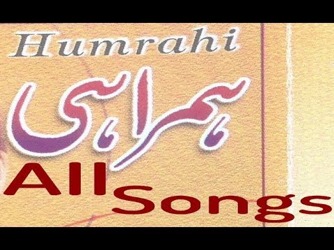 Humrahi All Songs jhankar Pakistani Movie