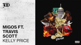 Migos - Kelly Price (ft. Travis Scott) | 300 Ent (Official Audio)