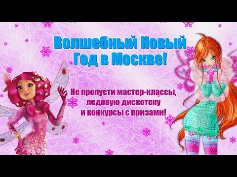 Мия и Я 2016 на русском все серии подряд
