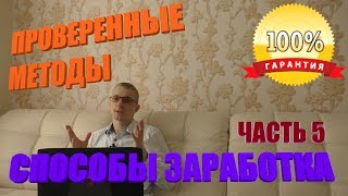РАБОТА ДЛЯ СТУДЕНТОВ 16 ЛЕТ