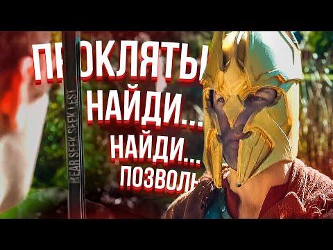 Когда пропускаешь диалоги в RPG играх | Viva La Dirt League на русском | Озвучено!