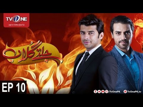 Jaltay Gulab | Episode 10 | TV One Drama | 19th November 2017