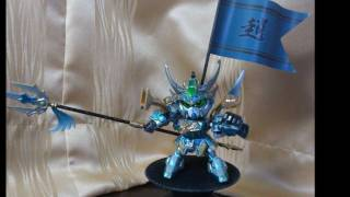 bb senshi sangokuden sd zhao yun gundam dynasty warriors custom