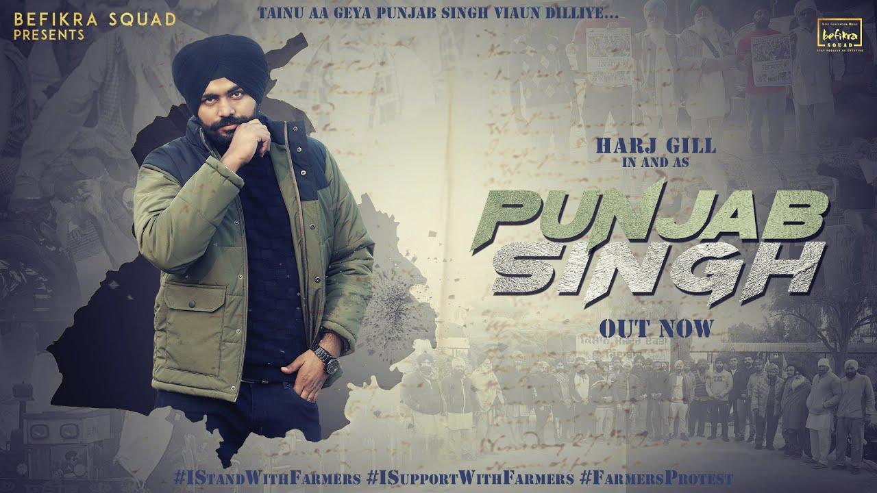 #PunjabSingh | Harj Gill | Intoxy | Kartoon | #FarmersProtest | Latest Punjabi Songs 2020