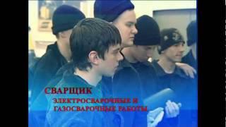 Профессиональное училище № 89(, 2012-02-16T08:38:42.000Z)