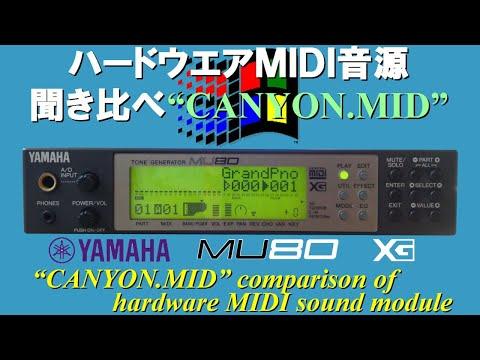 Onestop Mid Yamaha Mu