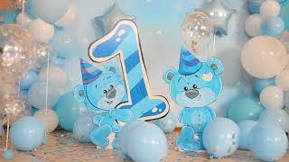 Первый День Рождения. Один годик. Празднование первого Дня Рождения