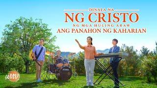 Christian Music Video   Dinala na ng Cristo ng mga Huling Araw ang Panahon ng Kaharian