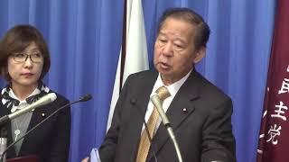 11月5日、役員会が開催され、終了後、二階俊博幹事長、稲田朋美筆頭副幹...