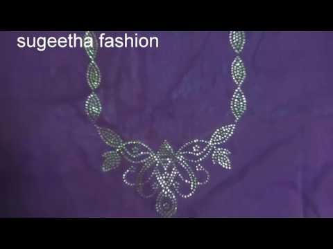 bda6c4380 blouse stone work tutorial - YouTube