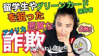 皆さん、お疲れ様です!Narumiです!今回は実際に私が体験した留学生/グ...