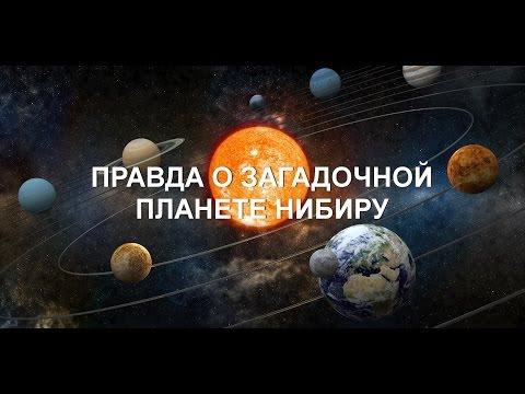 Нибиру уничтожила жизнь на Марсе, теперь очередь за Землей? (2 фото + видео)