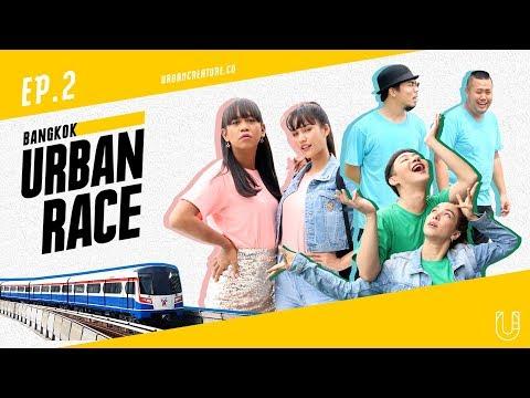 BANGKOK URBAN RACE EP2