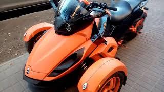 Чейто трехколесный мотоциклик