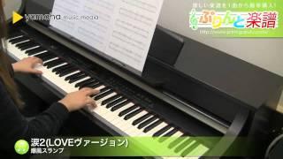 使用した楽譜はコチラ http://www.print-gakufu.com/score/detail/67734...