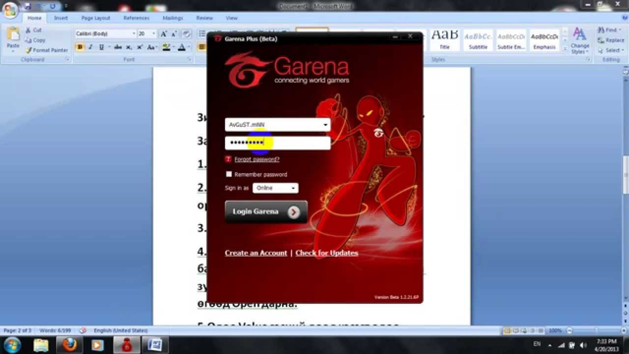 How to download and use garena map hack part 1 (2013) youtube.