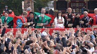 千葉県成田市の成田山新勝寺で2月3日、恒例の節分会があった。来年5月...