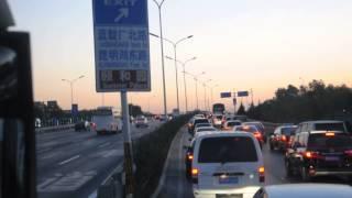 china beijing Road