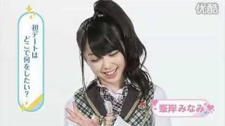 AKB48 1/48アイドルと恋したら 峯岸みなみ 未收映像